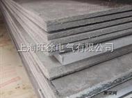SUTE石棉隔熱板