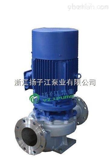 IHG型不锈钢管道化工离心泵 耐酸碱化工泵 立式化工泵