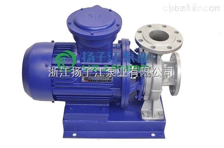 IHW50-160卧式不锈钢管道离心泵,耐腐蚀性防爆管道泵 化工清水泵