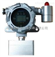 SGA-500B-CO-IR固定式高浓度一氧化碳检测仪厂家