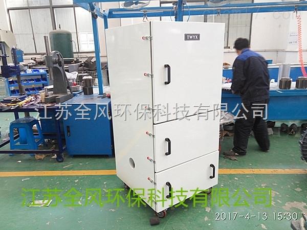 脉冲工业集尘器