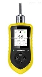 SGA-600-CO泵吸式一氧化碳气体检漏仪厂家