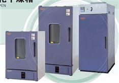 爱斯佩克干燥箱ESPEC LC-213