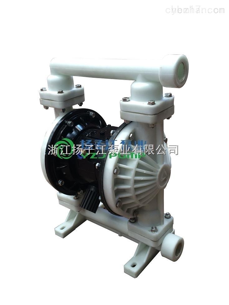 QBY-25塑料气动隔膜泵 PP气动隔膜泵 F46膜片耐强酸强碱