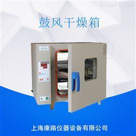 GZX-9076MBE上海博迅电热鼓风干燥箱