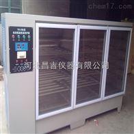 SHBY-90B混凝土标准养护箱
