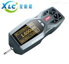 星晨便携式粗糙度仪XCBC-432厂家直销