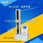 HP-DLS01济南恒品专业生产材料拉伸强度试验机/电子拉力试验机