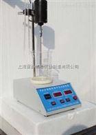 NSF-1亚甲基蓝测定仪,石粉含量测定仪技术