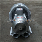 2QB820-SHH3711KW环保水处理专用高压风机现货报价