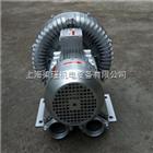 2QB820-SHH3711KW環保水處理專用高壓風機現貨報價