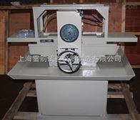 SHM-200双端面磨石机,双端面磨平机-*