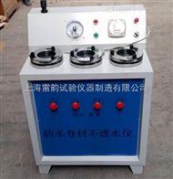 DTS-III电动防水卷材不透水仪,数显防水卷材不透水仪