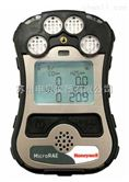 PGM-2680MicroRAE便攜式四合一氣體檢測儀PGM-2680