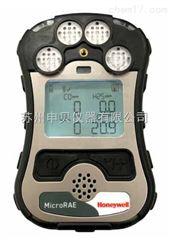 MicroRAE便携式四合一气体检测仪PGM-2680