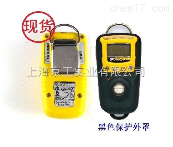 BW环氧乙烷检测仪GAXT-E