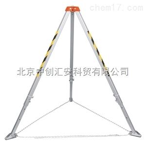 有限空间作业送风机呼吸器三脚架