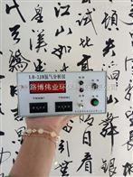 LB-2JB氮气纯度分析仪 化工用氮气检测仪