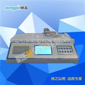 HP-MXD-03同时符合国际和美标的摩擦系数测定仪济南恒品有售
