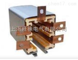 HFJ铝塑复合型导管式滑触线特价
