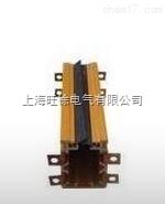 HXTS、HXTL系列多极管式滑触线特价