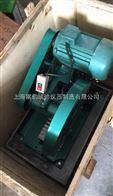 HQP-150手动切割机,混凝土切割机厂家