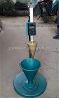 SC145数显砂浆稠度仪,流动性砂浆稠度仪