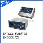 IND331称重显示器 IND331称重控制器 梅特勒托利多
