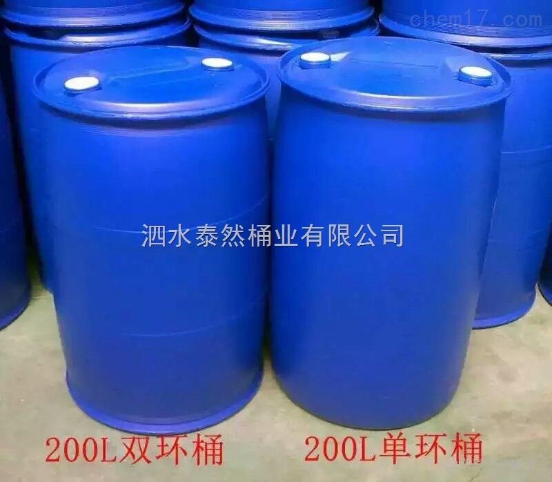 200l塑料桶单双环 韩城200升闭口塑料桶 化工桶 耐高温耐酸碱