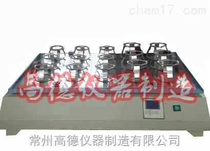 敞开式大容量振荡器