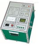 变频抗干扰介质损耗测试仪厂家