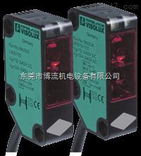 倍加福對射型傳感器 LA31/LK31/25/31/115