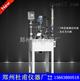 厂家反应器 F-10L单层玻璃反应釜 加热锅反应器 玻璃反应釜 搅拌