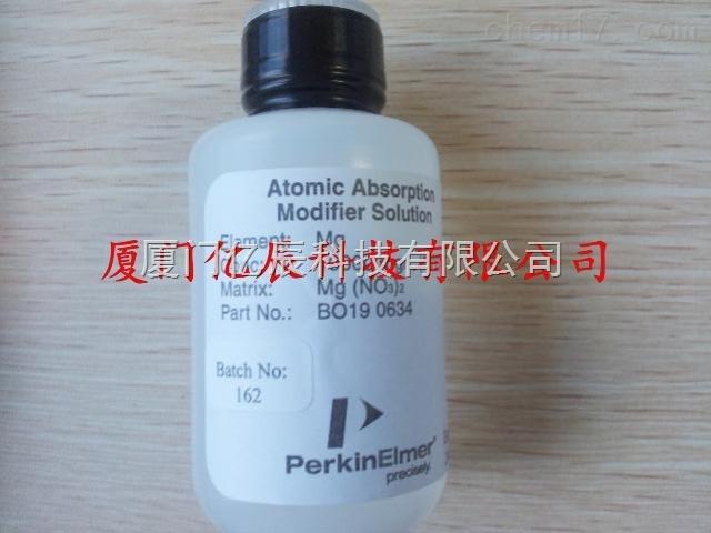 B0190634美国PE原子吸收基质改进剂硝酸镁基质改进剂Mg(NO3)2