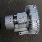 2QB410-SAV25高压真空泵,高压漩涡气泵,旋涡真空泵工厂现货