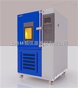 臭氧老化試驗箱產品