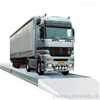 scs100吨汽车地磅