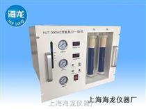 HLT-300WZ型在线自动加水氮氢空一体机