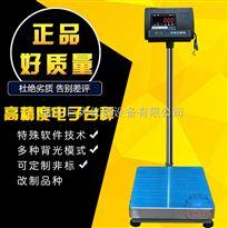 耀华xk3190-a12e工业电子秤可用u盘储存重量数据表格