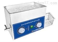 台式超声波清洗器KH-700V