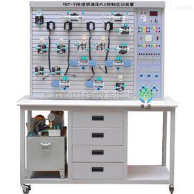 YUY-19B透明液压实验台