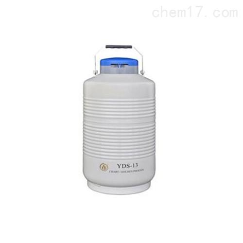 YDS-13型金凤液氮罐价格