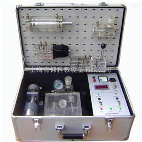 YUY-18X便攜式透明液壓傳動實驗箱