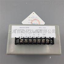 XPZ-03频率-电流转换器,上海转速表厂