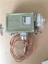 D541/7TZ温度开关,D541/7TZ双触点温度控制器/-30-40℃,上海远东仪表厂