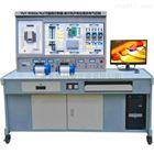YUY-PC02A PLC可编程控制器.单片机开发实训设备