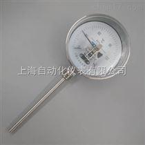 WSS-501X电接点双金属温度计,上海自动化仪表三厂