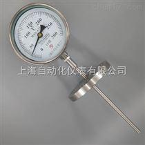 WSS-471N耐震双金属温度计,上海自动化仪表三厂