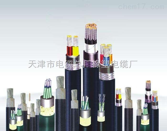 CEFR电缆 CEFR船用电缆 CEFR国标电缆