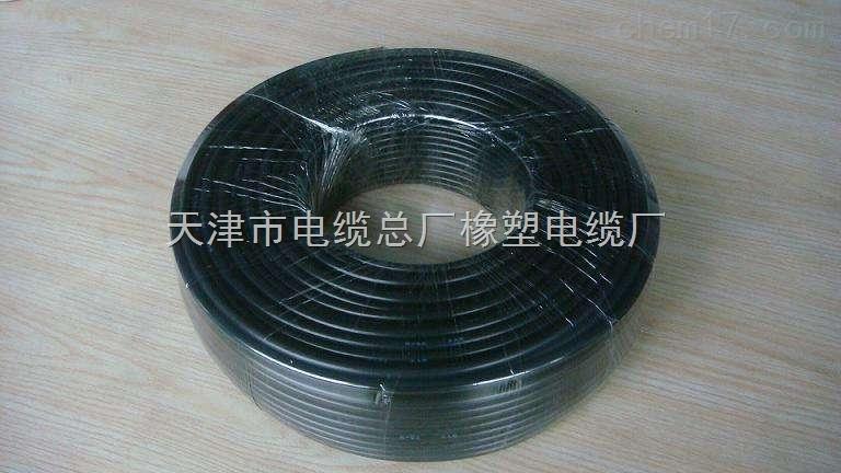CEFR船用电力软电缆,CEFR电缆0.6/1KV